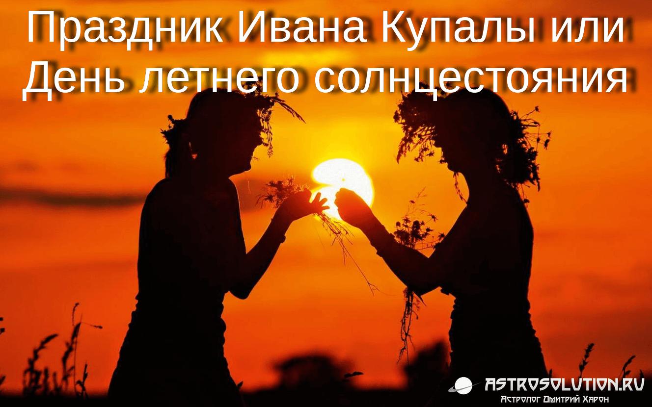 В этот день не изменяем мы традиции и примите поздравления друзья