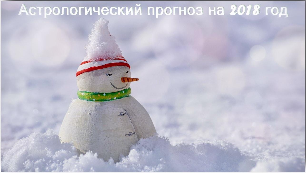 Знакомство в новосибирске парни